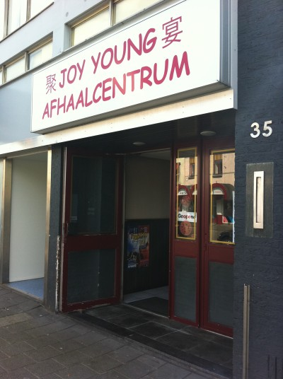 Joy Young Afhaalcentrum