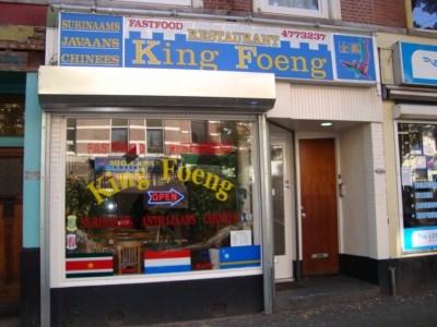 King Foeng
